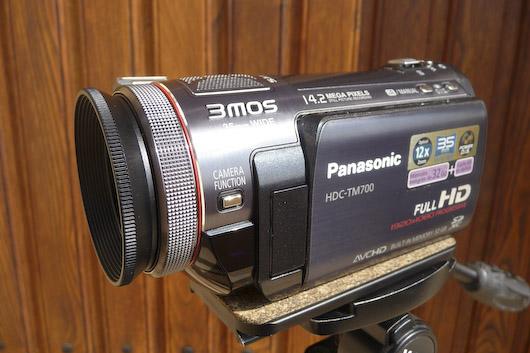 Panasonic HDC-TM700 / HDC-SD700 / HDC-HS700