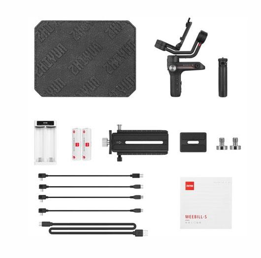 weebill-s-accessoires.jpg