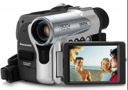 Panasonic NV-GS50